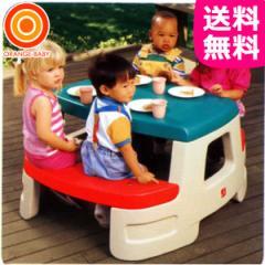 Step2 ちびっこピクニックテーブル【ラッピング不可商品】【代金引換不可商品】