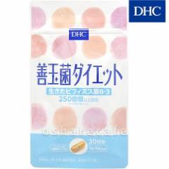 【メール便発送OK】 DHC 善玉菌ダイエット30日分【健康食品/タブレット】|[6021536]