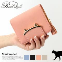 【再入荷】メール便送料無料 ミニ財布 レディース 小さい財布 二つ折り 財布 タッセル 猫耳 プレート お財布 小銭入れ 可愛い