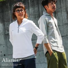 (アリステア) ALISTAIR 七分袖 シャツ プルオーバー スキッパーネック 綿 麻 ストレッチ入り 刺繍