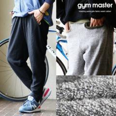 (ジムマスター) gymmaster リラックスパンツ リラックス パイル地 ウエストゴム レディース メンズ