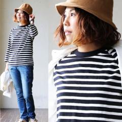 (キュー) Cue 7分袖 プルオーバー TEE Tシャツ カットソー ラグラン 配色 ボーダー 綿100%