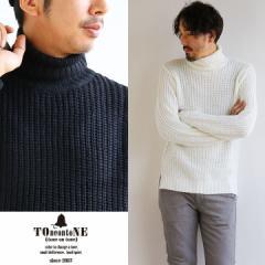(トーン) TOneontoNE ニット セーター 片畦 オーバーサイズ タートルネック 長袖 ざっくり ふわふわ