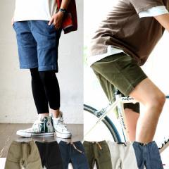 フレックス クライム ショーツ クライミングパンツ ショートパンツ レディース メンズ