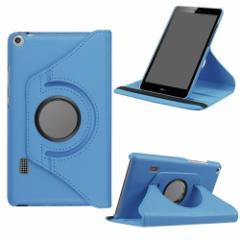 【送料無料】HUAWEI MediaPad T3 7タブレット専用ケース 360度回転仕様カバー 軽量型 薄型 高品質(2017モデル)PUレザーケース