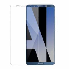 【送料無料】 Huawei Mate 10 Pro 強化ガラスフィルム 3D全面保護ガラス Huawei Mate10 Pro フィルム 防汚れ 全面液晶保護フィルム
