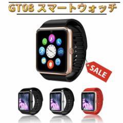 【送料無料】GT08 スマートウォッチ smart watch Bluetooth搭載 多機能腕時計 スマートデジタル腕時計 ウォッチ Watch 健康 タッチパネル