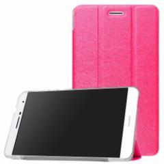 【送料無料】MediaPad T2 7.0 Pro/Huawei MediaPad M2 7.0PLE-701L専用三つ折クリアスマートカバー☆超薄 軽量型☆全10色