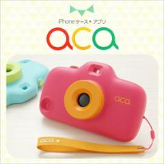 【1000円ポッキリ】 【送料無料】 aca iPhone SE iPhone5s/5 ケース トイカメラ型 アプリ連動 アイフォン
