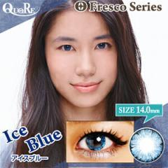 カラコン 1ヶ月用 2枚入り 度なし クオーレ アイスブルー Quore Fresco series 14.0mm