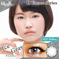 カラコン 1ヶ月用 2枚入り 度なし クオーレ アイスグレー Quore Fresco series 14.0mm