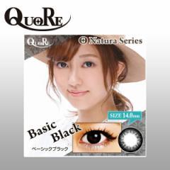 カラコン 1ヶ月用 2枚入り 度なし クオーレ ベーシックブラック Quore Nature series 14.0mm