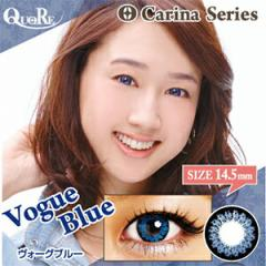 カラコン 1ヶ月用 1枚入り 度あり クオーレ ヴォーグブルー Quore Carina 14.5mm