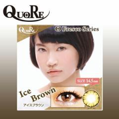 カラコン 1ヶ月用 1枚入り×2箱 度あり クオーレ アイスブラウン Quore Fresco series 14.5mm