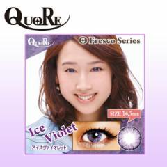 カラコン 1ヶ月用 1枚入り×2箱 度あり クオーレ アイスヴァイオレット Quore Fresco series 14.5mm