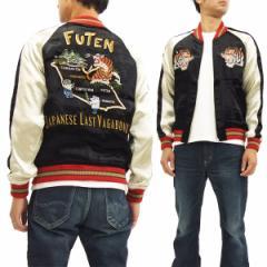 ステュディオ・ダルチザン スカジャン 4394 メンズ スーベニアジャケット 新品