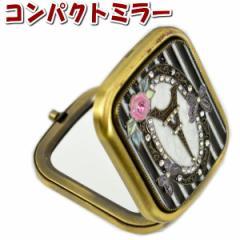 コンパクトミラー パリ アンティークゴールド おしゃれ 拡大鏡 ゴールド 鏡 エッフェル塔