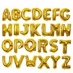 アルファベットバルーン 風船 英語 英字 アルミ風船 NからZまで 1文字 メッセージ 記念日ギフト バルー