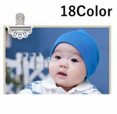 【ゲリラSALE】子供用 赤ちゃん用 帽子 ニット帽 ニットキャップ ビーニー ワッチキャップ 子供帽子 こども用 春 秋 冬