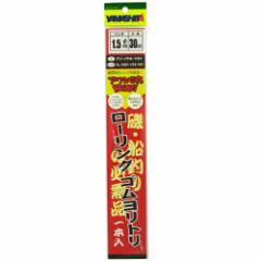 ローリングゴムヨリトリ φ1.5mm×30cm【ゆうパケット】