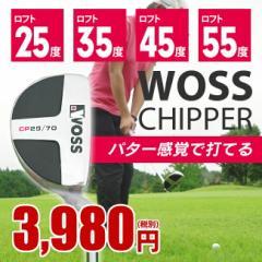 【チッパー】ウォズ Woss レディース メンズ ゴルフ クラブ/アプローチウェッジ 女性用 男女兼用 25度 35度