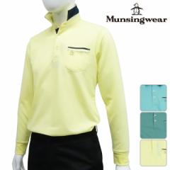 ◆【SG1331】【春夏モデル】Munsingwear-マンシングウエア- MENS メンズ 長袖