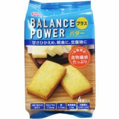 ヘルシークラブ バランスパワー プラス バター 4袋入 シリアル&栄養補給