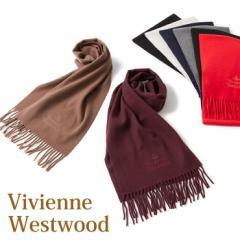 Vivienne Westwood マフラー 81030007-10638 レディース メンズ ヴィヴィアンウエストウッド マフラー ギフト プレゼント【送料無料】