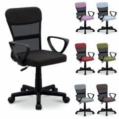 オフィスチェア チェアー メッシュ ファブリック パソコンチェア ワークチェア コンパクト おしゃれ 事務椅子 椅子 いす(代引不可)【送料