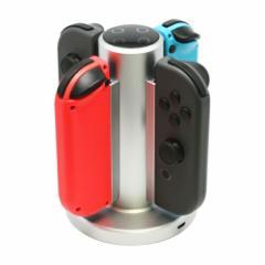 コロンバスサークル Nintendo Switch Joy-con用コントローラ充電スタンド CC-NSCCS-SV 雑貨 ホビー ニンテンドー周辺機器