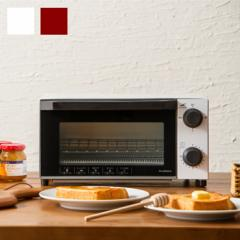 S-cubism オーブントースター 7L SCO-G07 2色 ホワイト ブラック【送料無料】
