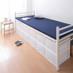 ベッド シングル フレーム 高さ調節 高さ調整 高さが選べる 収納 パイプミドルベッド 3段階 【CLEV】クレブ 宮棚なし シングルサイズ(
