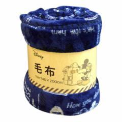 洗える 【クラシックミッキー】毛布 140×200cm シングルサイズ 布団 ブランケット 子供用 子供部屋 ディズニー(代引不可)【送料無料】