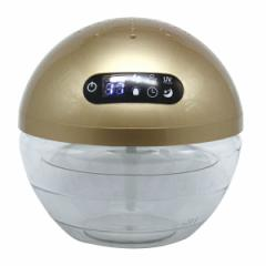 UV搭載 空気洗浄器 Dr.Airball シルバー ゴールド ホワイト 木目調 K30 Dr.エアボール 1.5L 空気清浄機 アロマディフューザー(代引不可)