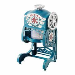 電動かき氷機 電動本格ふわふわ氷かき器 DCSP-1751 アイスメーカー かき氷機 かき氷器 電動 ふわふわ かき氷 氷かき器【送料無料】
