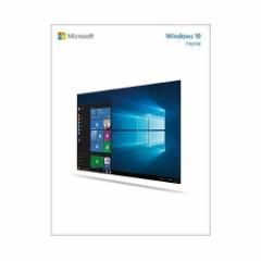 日本マイクロソフト Windows 10 Home KW9-00490(代引不可)