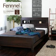 ベッド クイーンサイズ フェンネル3ベッドフレームダーク色(マットレス別) すのこベッド 4段階高さ調節【送料無料】(代引き不可)