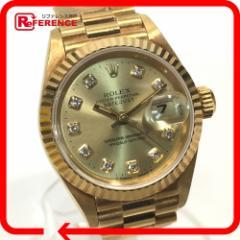 あす着 ROLEX ロレックス 69178G 腕時計 自動巻き 新10Pダイヤ 金無垢 デイトジャスト 腕時計