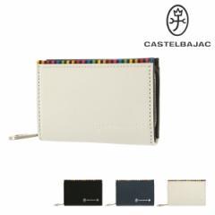 カステルバジャック CASTELBAJAC コインケース 074611 アーチ 【 小銭入れ キーケース メンズ レザー 】