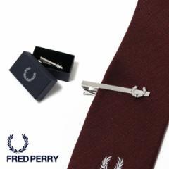 フレッドペリー タイピン LAUREL WREATH TIE CLIP タイクリップ F19849 FRED PERRY 真鍮 メンズ