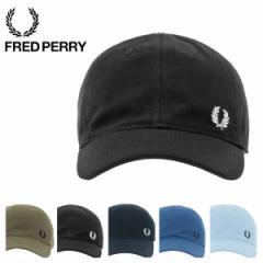 フレッドペリー キャップ HW3650 FRED PERRY PIQUE CLASSIC CAP 帽子 コットン メンズ レディース ユニセックス