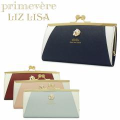 リズリサ LIZ LISA 長財布 64409 ポピー 【 レディース 財布 がま口 口金 】