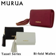 ムルーア MURUA 三つ折り財布 MR-W295【 タッセル 】【 レディース 財布 】