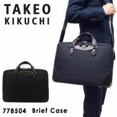 タケオキクチ TAKEO KIKUCHI ブリーフケース 778504 【 ジェッター 】【  ビジネスバッグ ショルダーバッグ リュック 3way 】