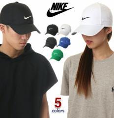 ナイキ キャップ メンズ レディース NIKE CAP 帽子 ローキャップ ドライフィット ゴルフ テニス スポーツ 黒 白