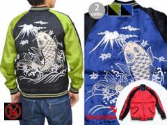 富士鯉リバーシブルスカジャン クロップドヘッズ 和柄 和風 送料無料 スーベニアジャケット CHSK-05