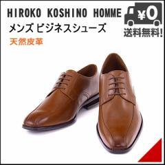 3db9c7177138 HIROKO KOSHINO HOMME(ヒロココシノオム) メンズ 本革ビジネスシューズ HK127 ブラウン