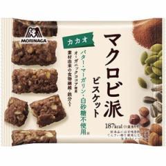 森永製菓 マクロビ派ビスケット カカオ 37g