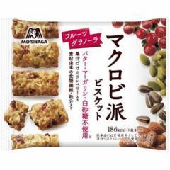 森永製菓 マクロビ派ビスケット フルーツグラノーラ 37g