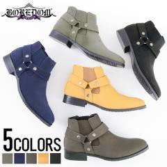 BOREDOM ボアダム サイドゴア ショートブーツ 全5色 即日発送 メンズ 靴 シューズ ブラック キャメル グレー ネイビー ブラウン
